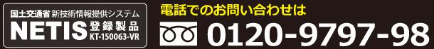 0120-9797-98